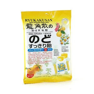 Ryukakusan Powder-In Herbal Drop (Yuzu Flavor - 15 drops)